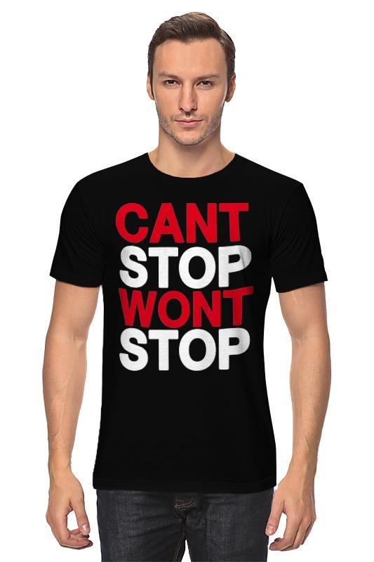 Футболка классическая Printio Не остановить футболка классическая printio меня не остановить