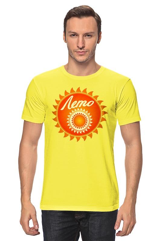 Футболка классическая Printio Солнце футболка классическая printio оранжевое солнце
