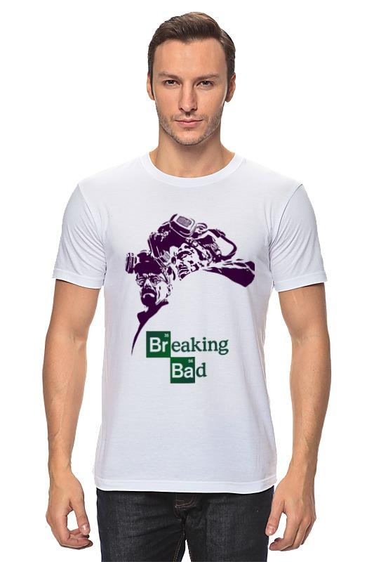 Футболка классическая Printio Breaking bad цены