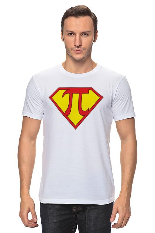 Футболка классическая Printio Супер пи мен футболка стрэйч printio супер пи super pi