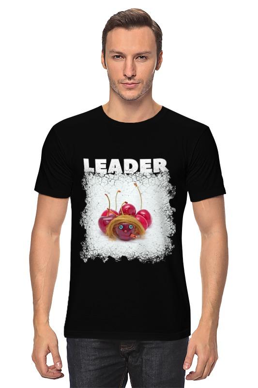 Футболка классическая Printio Лидер. босс. комод лидер 3 2