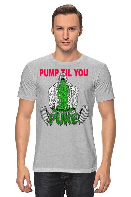 Футболка классическая Printio Pump til you cheap price chinese filtration pump lx pump wtc50m circulation pump for for sundance winer spa