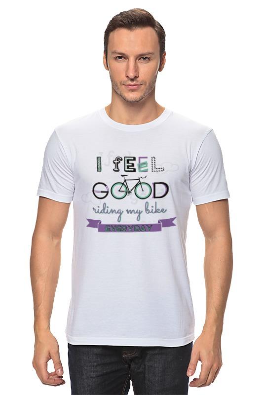 Футболка классическая Printio I feel good (белый фиолетовый) sometimes i feel sunny