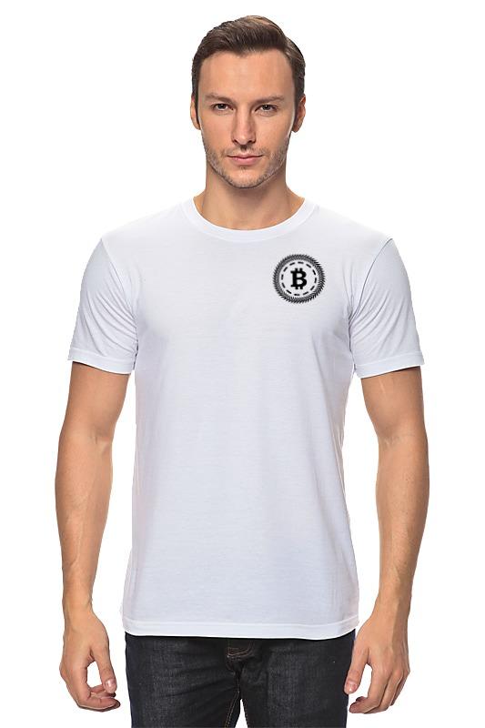 Футболка классическая Printio Футболка биткоин белая рубашка поло printio биткоин черно белый