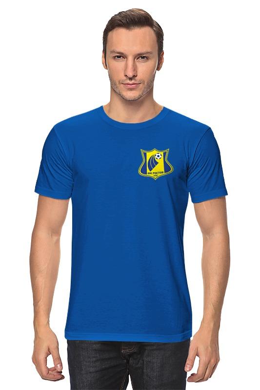 Футболка классическая Printio Фк ростов футболка классическая printio ростовская область ростов на дону