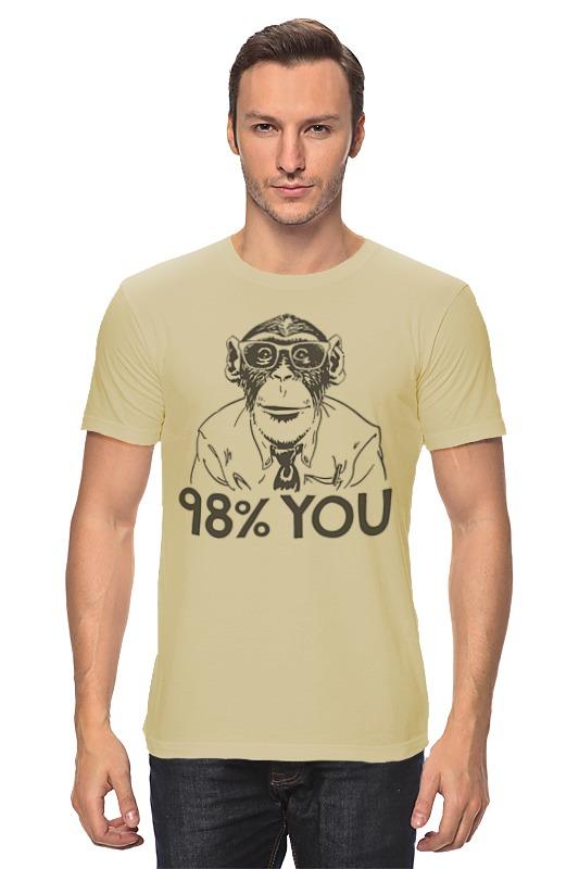 Футболка классическая Printio Шимпанзе - ты на 98% 98