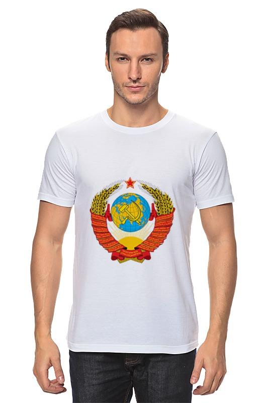 Футболка классическая Printio Герб ссср футболка классическая printio герб