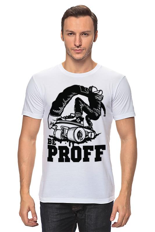 Футболка классическая Printio Скейтер printio футболка стрэйч