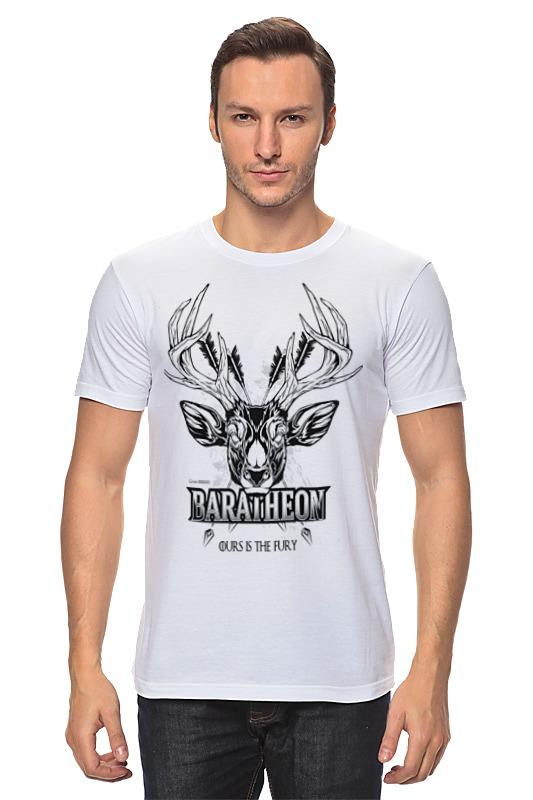 Футболка классическая Printio Олень баратеонов (игра престолов) футболка wearcraft premium printio игра престолов