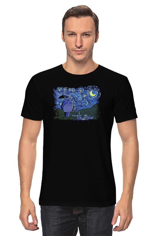 Printio Звёздная ночь александр григорьев сказочная звёзднаяночь сказка