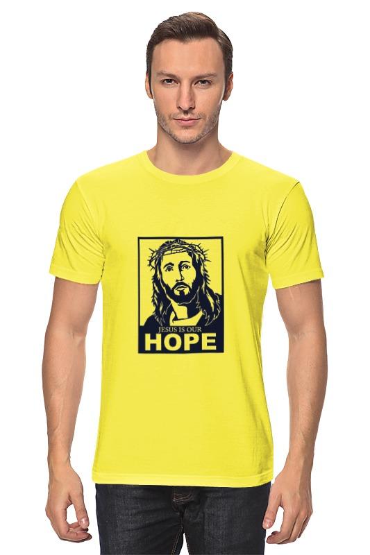 Футболка классическая Printio Иисус - наша надежда надежда дмитриевна гуськова основы