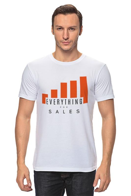 Футболка классическая Printio Все для продажи футболка стрэйч printio все для продажи