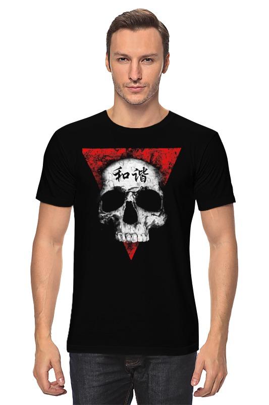 Футболка классическая Printio Череп футболка классическая printio программирование