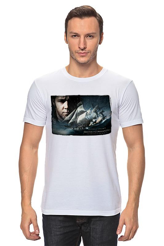 Футболка классическая Printio Хозяин морей футболка для беременных printio хозяин морей