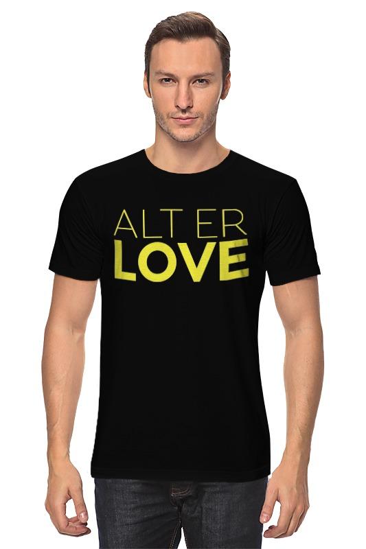 Футболка классическая Printio Alter love