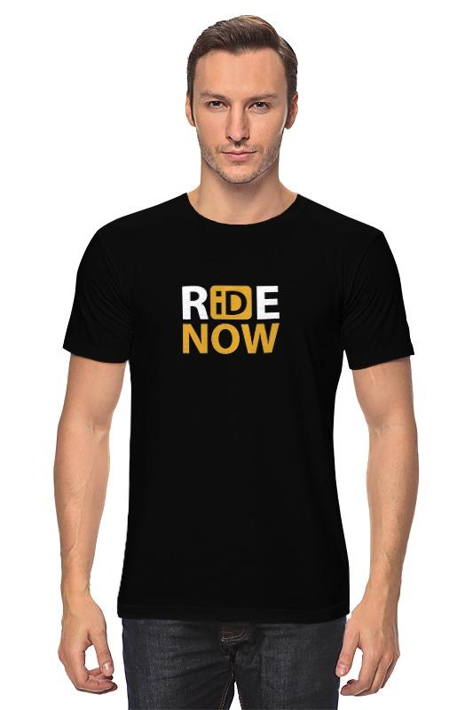 купить Футболка классическая Printio Ride-now. для любителей активных видов спорта! дешево