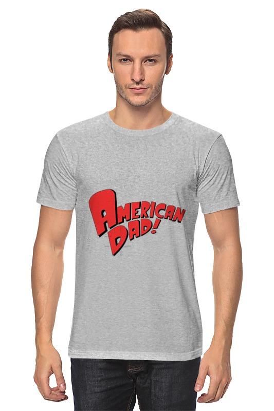 Футболка классическая Printio American dad. футболка print bar american gods