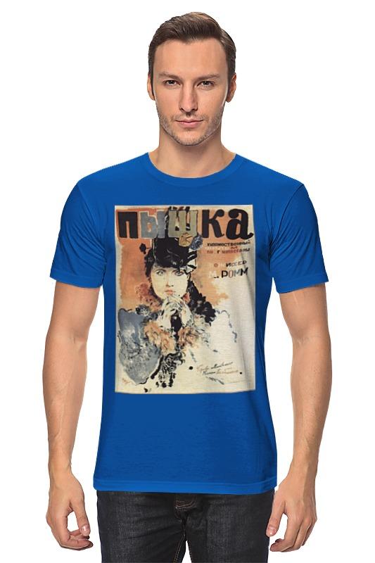 Футболка классическая Printio Афиша к фильму пышка, 1935 г. футболка wearcraft premium slim fit printio афиша к фильму пышка 1935 г