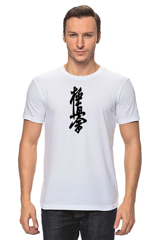 Футболка классическая Printio Kyokushinkai сумка printio kyokushinkai