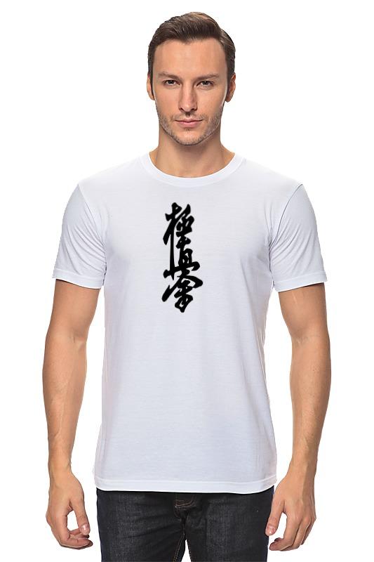 Футболка классическая Printio Kyokushinkai футболка wearcraft premium printio kyokushinkai