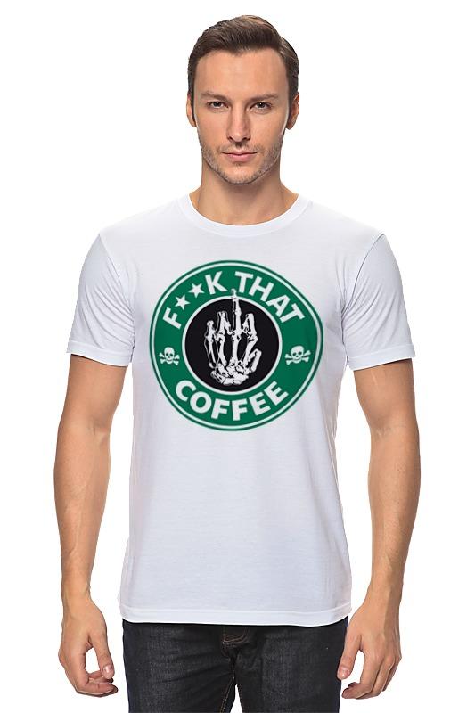 Футболка классическая Printio Нах этот кофе (f**k that coffee) сумка printio нах этот кофе f k that coffee