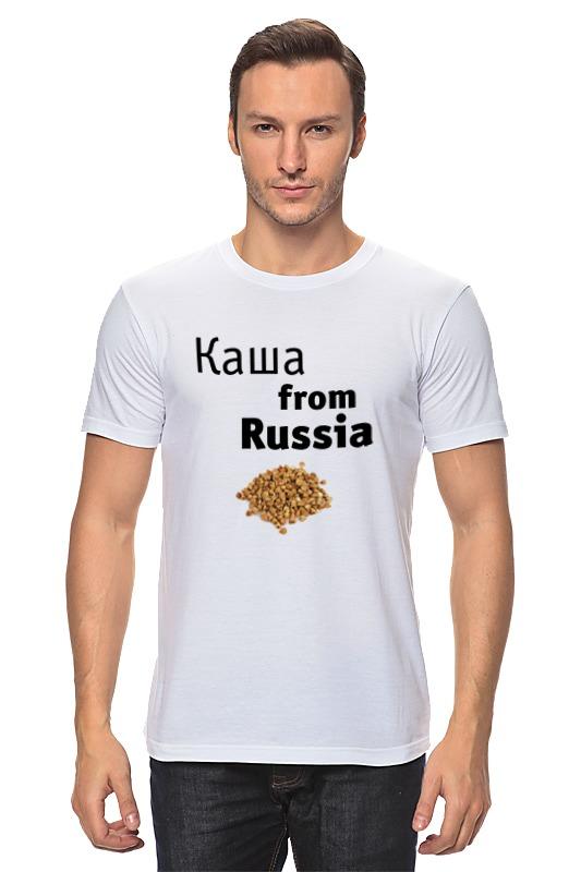 Футболка классическая Printio Каша from russia куплю гречку в рб оптом цены