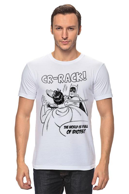 Футболка классическая Printio Бэтмен и робин. пощёчина футболка wearcraft premium slim fit printio бэтмен и робин пощёчина