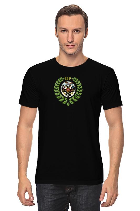 Футболка классическая Printio Россия царская царская корона
