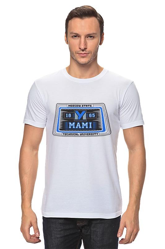 Футболка классическая Printio Мужская мами футболка рингер printio мужская мами
