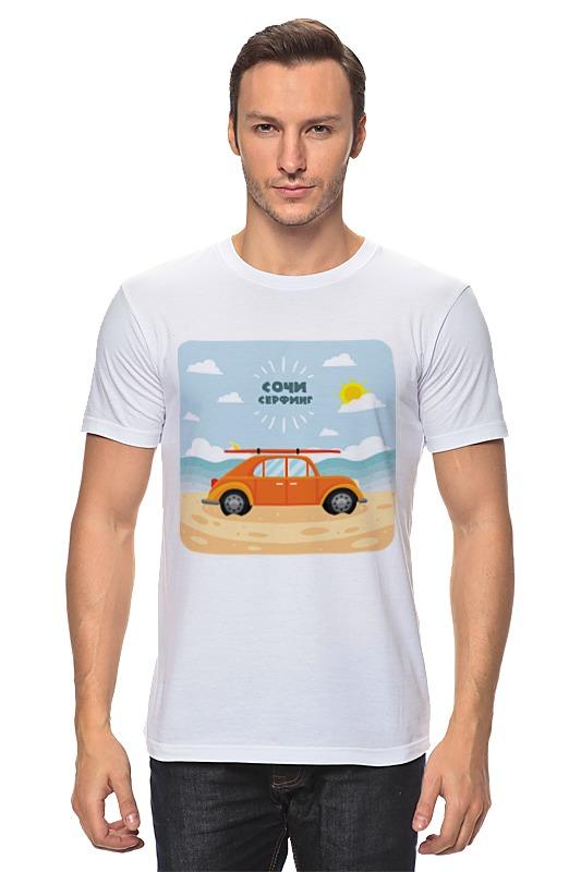Футболка классическая Printio Сочи серфинг футболка классическая printio авто уаз
