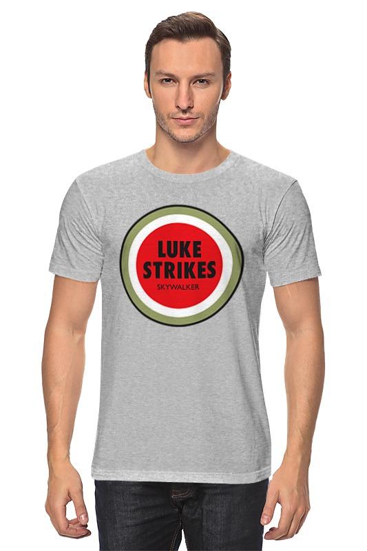 Футболка классическая Printio Luke strikes