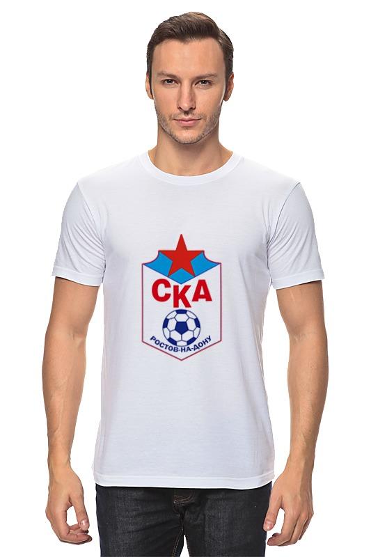 Футболка классическая Printio Футбольный клуб ска (ростов-на-дону)