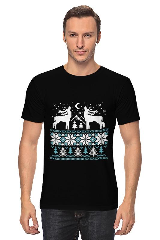 Футболка классическая Printio Норвежский лес футболка классическая printio чернильный лес