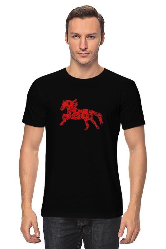 Футболка классическая Printio Horse art