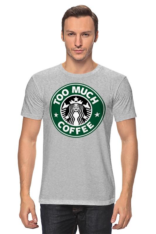 Футболка классическая Printio Too much coffee майка классическая printio too much coffee
