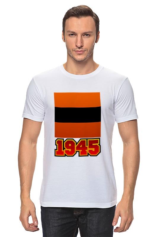 Футболка классическая Printio Георгиевская лента футболка классическая printio спасибо