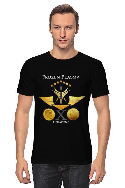 все цены на Футболка классическая Printio Frozen plasma / dekadenz