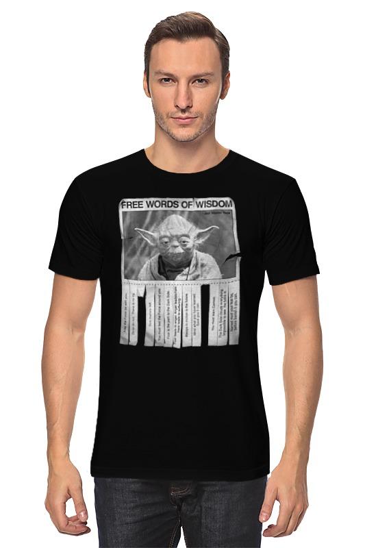 Футболка классическая Printio Мастер йода футболка классическая printio мастер йода
