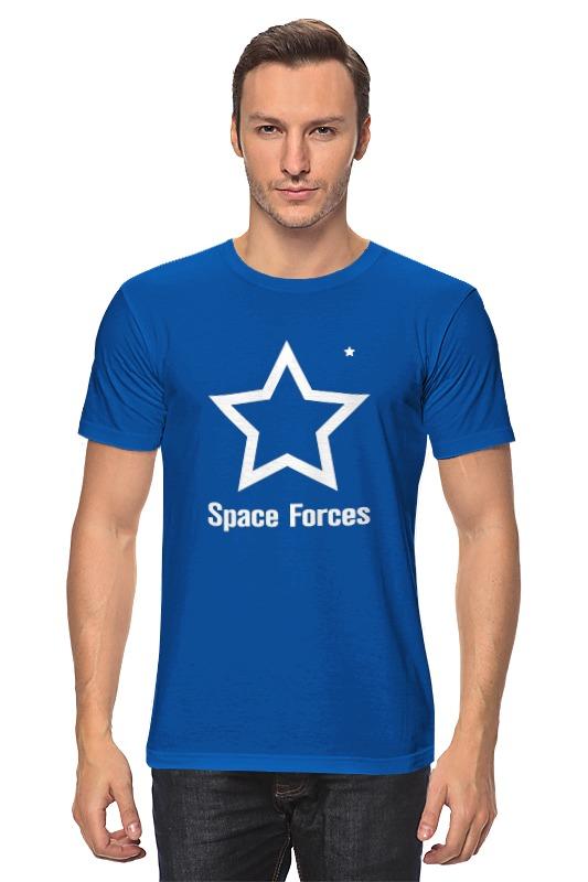 Футболка классическая Printio Космические войска карлен даллакян космические файлы