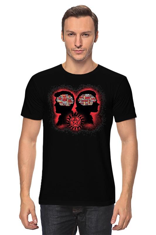 Футболка классическая Printio Мозги формочки для льда мозги красные эврика