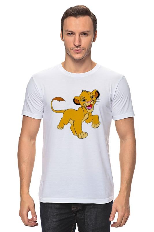 Футболка классическая Printio Симба 2 футболка классическая printio 62 2% в саратове