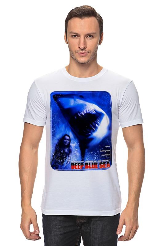 Футболка классическая Printio Глубокое синее море футболка wearcraft premium printio глубокое синее море