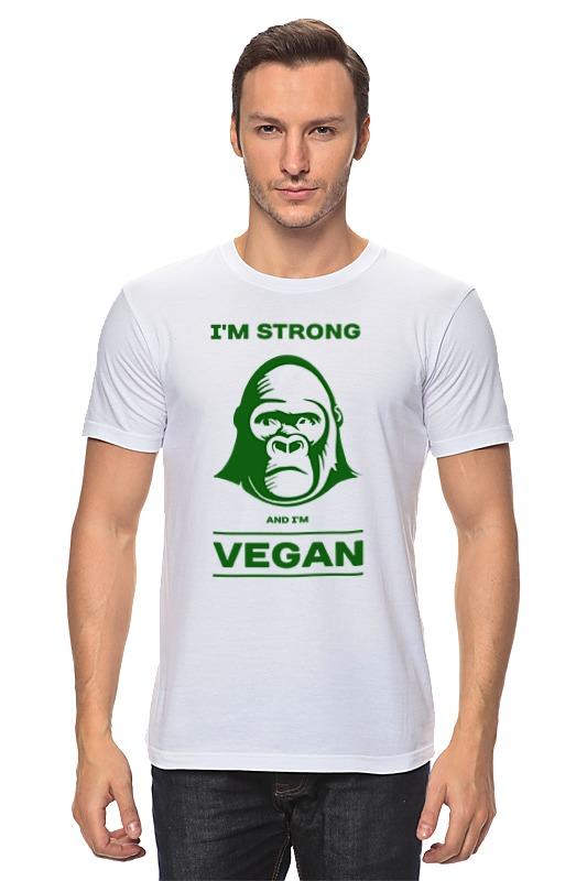 Футболка классическая Printio I'm strong & i'm vegan отсутствует природные ресурсы и окружающая среда