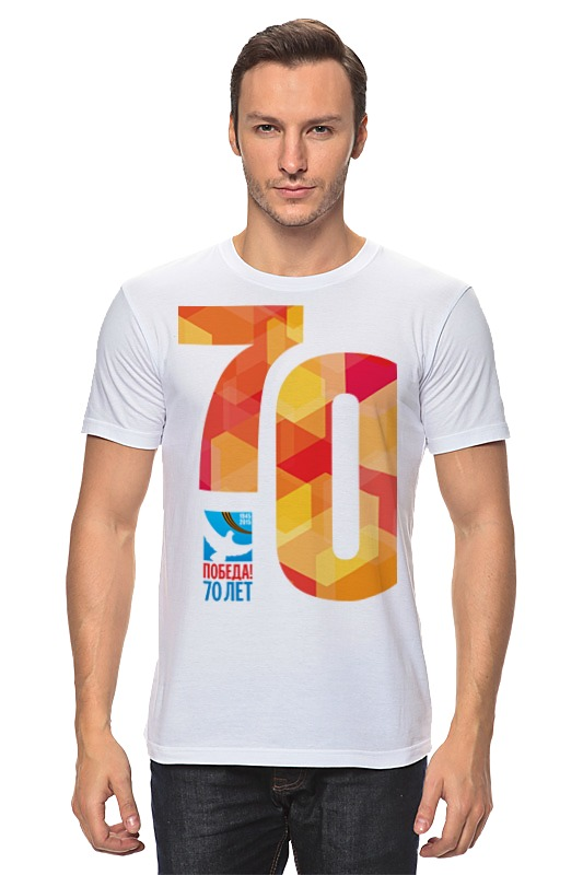 Футболка классическая Printio 70 лет победы! сумка printio 70 лет победы