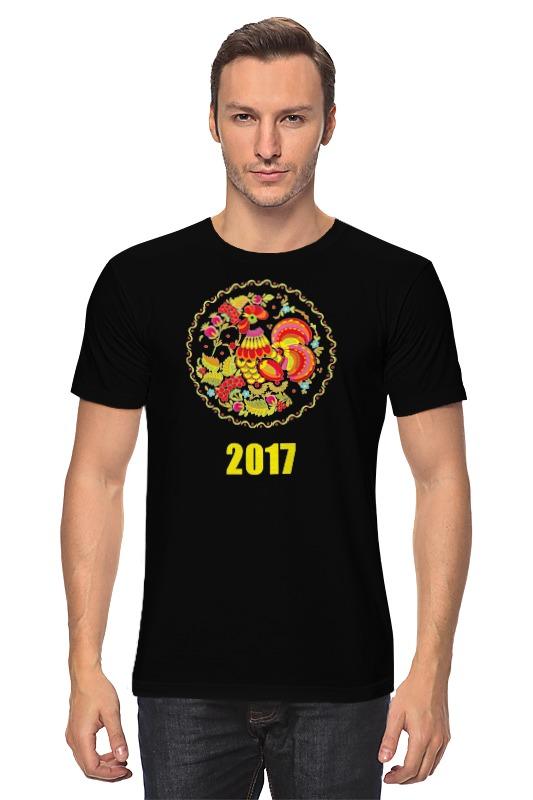 Футболка классическая Printio 2017 - год красного петуха скальп петуха veniard chinese cock cape
