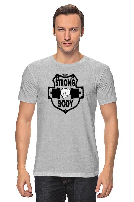 Футболка классическая Printio Крепкое тело! футболка print bar эзотерика тело тонкое