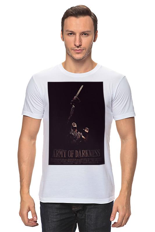 Футболка классическая Printio Армия тьмы / army of darkness army of me футболка