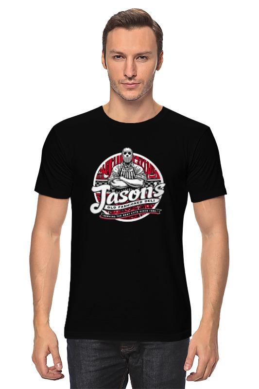 Printio Джейсон вурхиз (пятница 13) футболка классическая printio джейсон вурхиз пятница 13