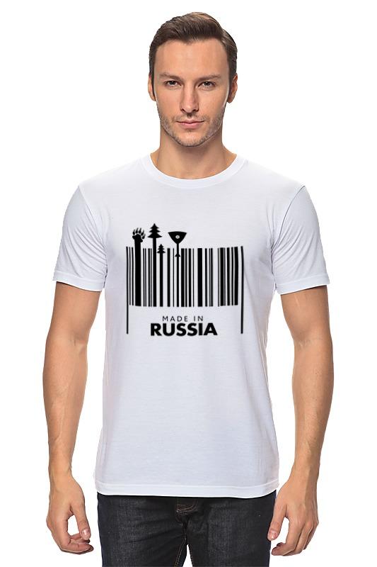 Футболка классическая Printio Сделано в россии футболка классическая printio made in russia