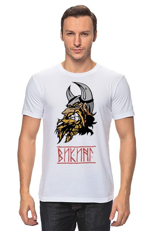 Футболка классическая Printio Суровый викинг детская футболка классическая унисекс printio суровый викинг